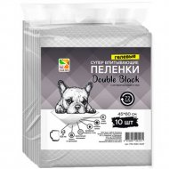 Пеленки для собак «Double Black» с углем, 45х60 см, 10 шт.