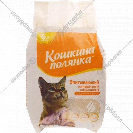 Наполнитель «Кошкина Полянка» цеолитовый, впитывающий 5 л (3 кг).