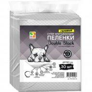 Пеленки для собак «Double Black» с углем, 45х60 см, 30 шт.