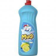 Средство для мытья посуды «Миф» лимонная свежесть, 1 л.