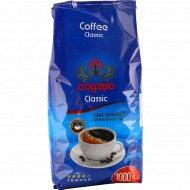 Кофе зерновой «Verde Grano» Coffejio Classic, 1 кг.