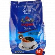 Кофе зерновой «Verde Grano» Coffejio Classic, 500 г.
