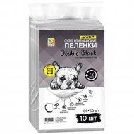 Пеленки для собак «Double Black» с углем, 60х60 см, 10 шт.