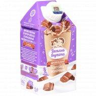 Коктейль молочный «Веселые внучата» шоколад, 0.5 %, 530 г.