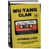 Книга «Wu-Tang Clan. Исповедь U-GOD».