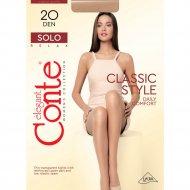 Колготки женские «Conte» Solo, размер 4, 20 den, Bronz