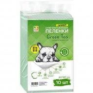 Пеленки для собак «Green Tea» 60х60 см, 10 шт.