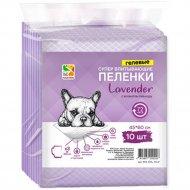 Пеленки для собак «Lavender» 45х60см, 10 шт.