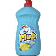 Средство для мытья посуды «Миф» лимонная свежесть, 500 мл.