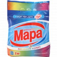 Порошок стиральный «Мара» для цветного белья, 2 кг.