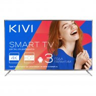 Телевизор «KIVI» 40UR50GR.