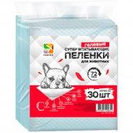 Пеленки для собак 45х60 см, 30 шт.