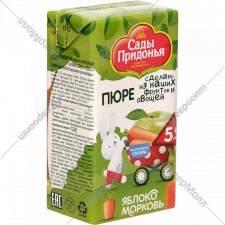 Пюре для детского питания «Сады Придонья» яблочно-морковное, 125 г.