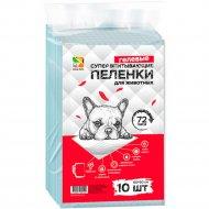 Пеленки для собак 60х60 см, 10 шт.