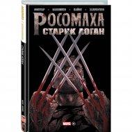 Книга «Росомаха. Старик Логан. Золотая коллекция Marvel».