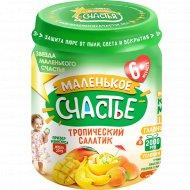 Пюре из смеси фруктов «Маленькое счастье» тропический салатик, 90 г.
