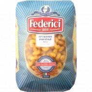 Макароны «Federici» пружинки рифлёные 500 г.