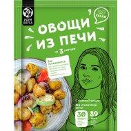 Приправа «Овощи из печи» 25 г