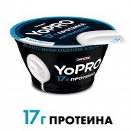 Йогурт «YoPro» 2.5%, 160 г.