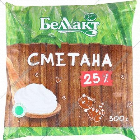 Сметана «Беллакт» 25 %, 500 г.