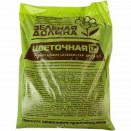 Смесь органоминеральная цветочная слабокислая 2,5 кг ph 5.6-6.5