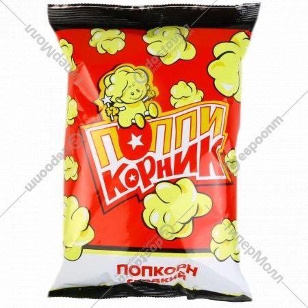 Попкорн «ПоппиКорник» сладкий, 50 г.