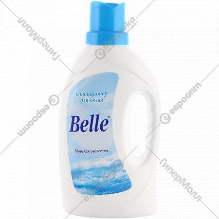 Кондиционер-ополаскиватель для белья «Белль» морская свежесть, 1 л.