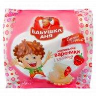 Вареники «Маленькие» с клубникой «Бабушка Аня» 350 г