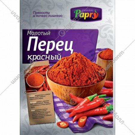 Перец красный «Papry» молотый, 25 г.