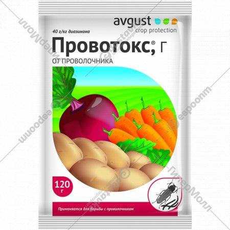 Инсектицид «Провотокс» от проволочника, 40 г.