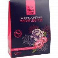 Набор косметики «Prima flora» магия цветов.