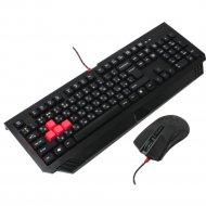 Клавиатура+мышь «A4Tech» Bloody B1500.