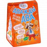 Печенье растворимое «Знайка-зазнайка» с апельсином, 150 г.