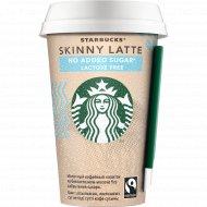 Кофейный напиток молочный «Starbucks» skinny Latte, 0.9%, 220 мл.