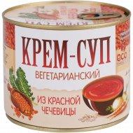 Крем-суп «EcoFood» из красной чечевица, 530 г