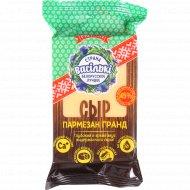 Сыр «Пармезан гранд» 45%, 180 г.