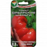 Томат «Сибирские шаньги» 20 шт.
