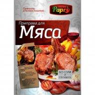Приправа «Papry» для мяса, 35 г.