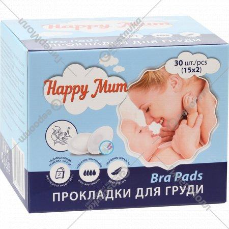 Прокладки для груди «Happy Mum» 30 шт, 15 пар.
