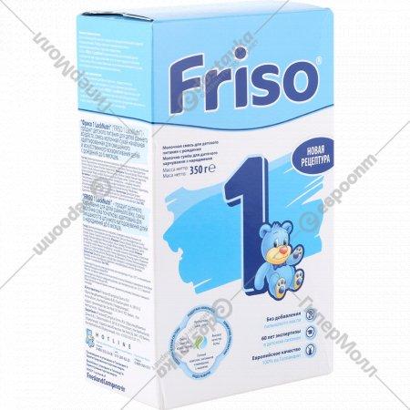 Сухая молочная смесь «Фрисолак 1» с рождения до 6 месяцев, 350 г.