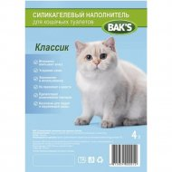 Силикагелевый наполнитель для кошачьих туалетов «Bak's» классик, 4 л. 1.6 кг.