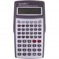 Калькулятор инженерный «Darvish» 242 функции.