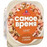 Салат «Санта Бремор» «Курочка» с орехом 150 г