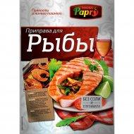 Приправа «Papry» для рыбы, 40 г.