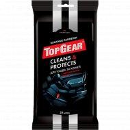 Салфетки влажные «Top Gear» для ухода за кожей в салоне, 25 шт.