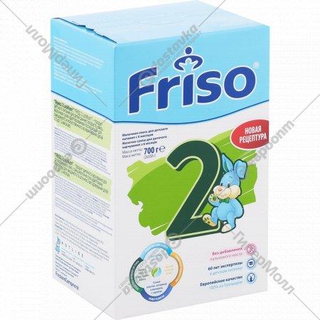 Смесь сухая молочная «Frisolac 2» 700 г.