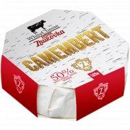 Сыр с белой плесенью «Камамбер» 50%, 125 г