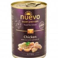 Консервы для котят «Nuevo» с курицей, рисом и лососевым жиром, 400 г.