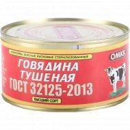 Консервы мясные «Говядина тушеная» кусковые, высший сорт, 325 г.