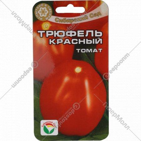 Томат «Трюфель красный» 20 шт.